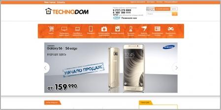 Интернет магазины бытовой техники в караганде