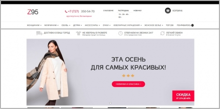 Брендовая Одежда Интернет Магазин 95