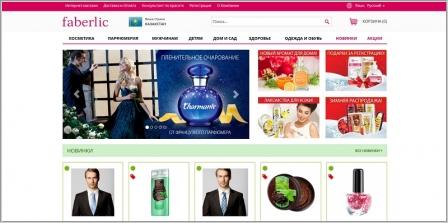 Интернет магазины одежда распродажа в казахстане