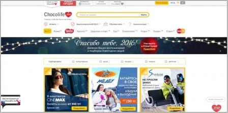 Все купоны на скидку на одном сайте: скидочные купоны и ...
