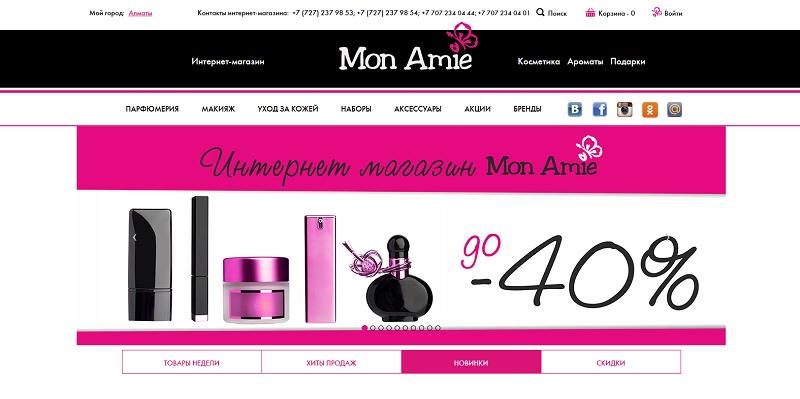 Monamie Kz Алматы Интернет Магазин