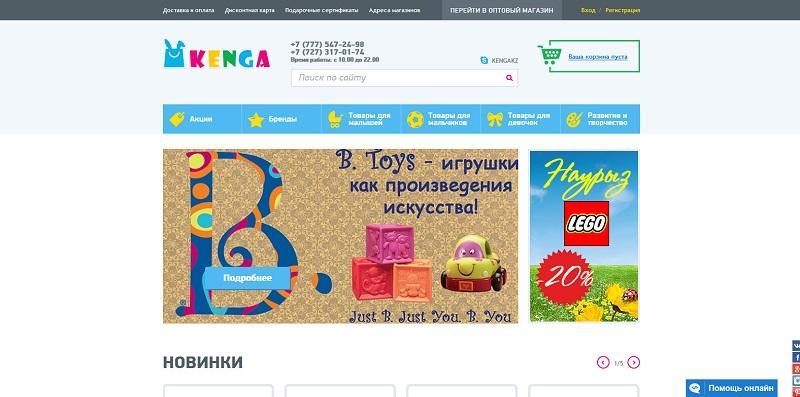 Интернет-магазины Беларуси и Минска - Bigshop.by