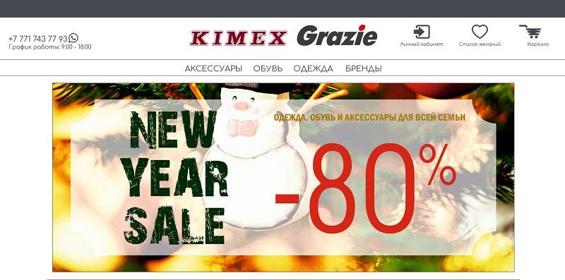 Кимех Интернет Магазин В Казахстане