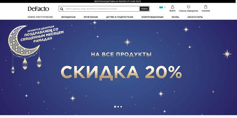 Дефакто Алматы Интернет Магазин