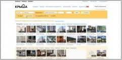 Крыша - недвижность на Казахстане